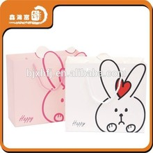 alibaba China Printing Lables custom baby carry paper bag