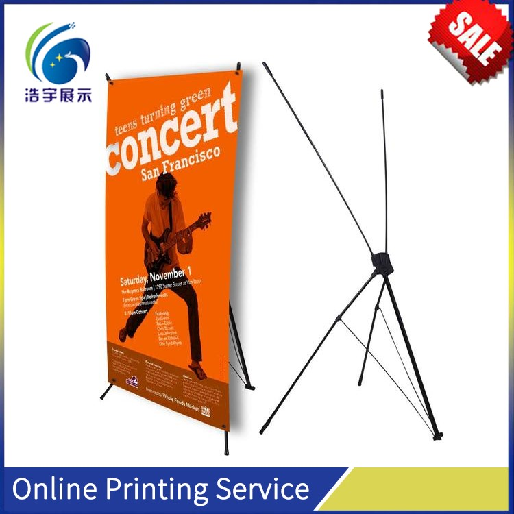 Standard Portable Christmas X Floor Stand Advertising Display