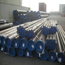 oil and gas line pipe factory china