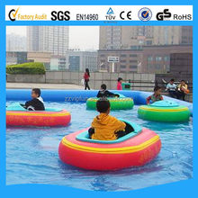 Low price hot-sale ice bumper boat