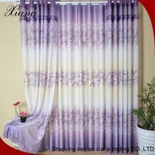Charming pastoral green curtains living room bedroom bedroom curtains