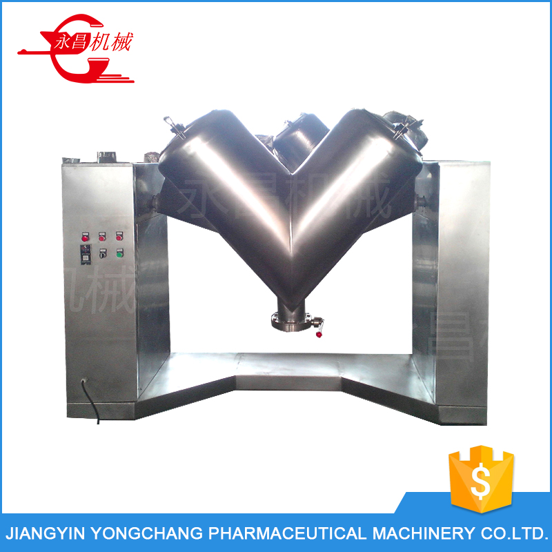 Chemical Powder V Shape Powder Mixer &Blender / Medicine Powder Mixing Machine / Vitamin