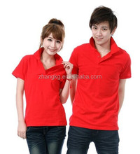 Fly high yellow color polo shirt,cute couple polo shirt cheap promotional