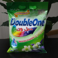 High Quality Nice Perfume Laundry Detergent Washing Powder For Hotel