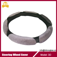 Grey suede soft steering wheel cover (10 years exprience)