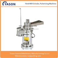 HK-08B Small Herb to Powder Grinder Grinding Machine