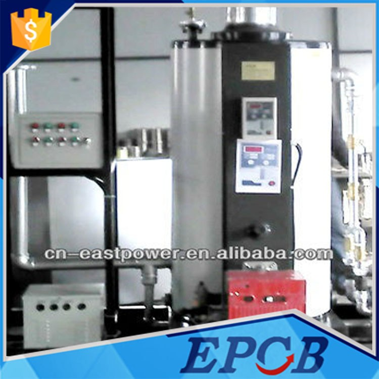 Natural Gas Wast Oil Fired Hot Water Heater For Sale