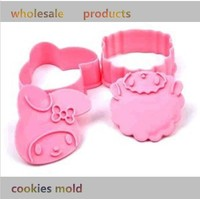 YL045 hot Super nice looking Little sheep cookie press mold