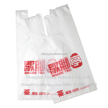 Large size PE colorful customized plastic T-shirt bag / grocery store plastic bag