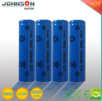 2015 High capacity wholesale 18650 vamped battery 18650 lgaw imr 18650 battery