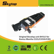 Skytop 100% Original new drum unit kit for Konica Minolta C221 color print machine