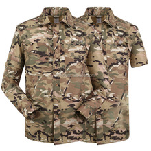 New style men's Military Breathable Quick-Dry shirt