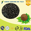 High quality Black Sesame Extract Powder 5%- 98% Sesamin CAS No. 607-80-7