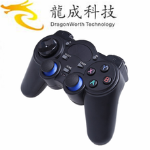 2017 Dragonworth New Brand 2.4G RF Wireless Gamepad PC gamepad with high quality Joystick & game control