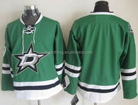 2015 New Dallas Stars Blank Hockey Jersey