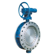 Hard seal butterfly valve with hand lever operated