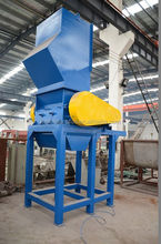CE/SGS approved 300KG waste plastic films crusher machine