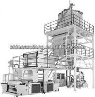 High Speed Elevator Rotary Die Head Film Blowing Machinepe sheet zip lock bag film blowing laminating film machinery