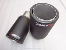 car carbon fiber exhaust muffler for akrapovic style