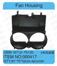 for hiace kdh 200 parts #000417 Fan Housing for for hiace 16712-75120