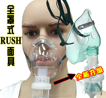 cheap upgraded plastic sex toy for gay,rush mask,snorting mask with best price,updated rush mask
