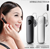 V4.1 Stereo blue tooth headset mini blue tooth earphone earbuds for sports and driving