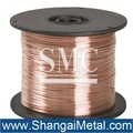 0.8 mm enamelled copper wire and copper wire 50mm