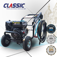 CLASSIC CHINA Portable Gasoline Pressure Washer, Bus Truck Washing Machine