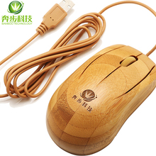 Best selling high quality bamboo wooden casing usb wired optical mouse