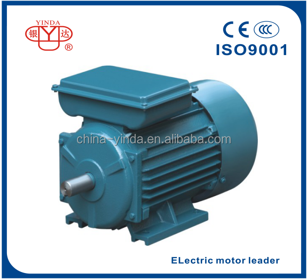 Low Price Cheap YL90L-2 Electric Motor