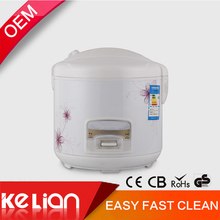 Chinese Supplier Deluxe Electrical Rice Cooker