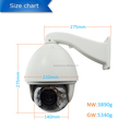 20X Auto Tracking High-speed Dome 1.3MP PTZ IP Camera
