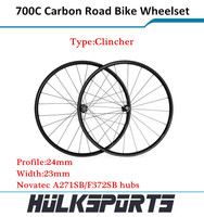 HK-WH-24C-W23-C 700C 24mm clincher carbon road bicycle wheels 23mm width wheelset top sell carbon road wheels
