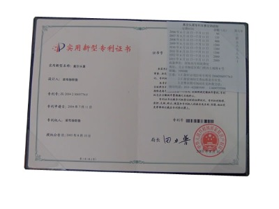 Myway's Patent 1