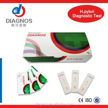 Diagnos BV Women Vaginal ph Test