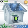 Easy installation 2kw 48v solar panel