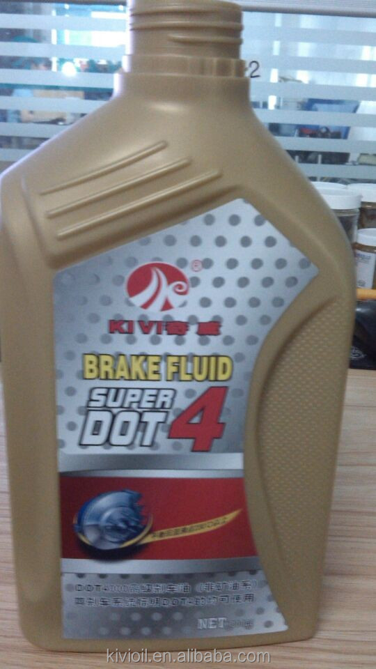 2014 world cup brazil.red brake fluid