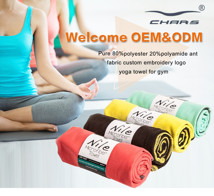 Guangdong sublimated 80 polyester 20 polyamide non slip wholesale printed custom hot anti slip microfiber yoga towel
