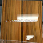 high glossy uv mdf panel ( new wood grain)