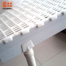 ^Good Quality Plastic Mat for Poultry