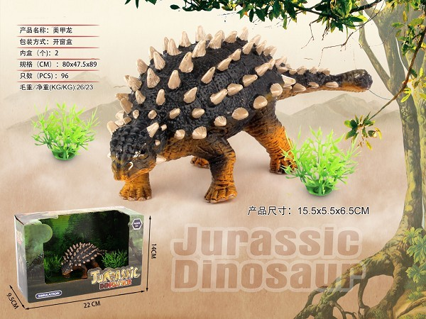 New dinosaur toys for 2017/dinosaurs for kids toys