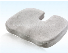 Inflatable pouf cushion for hip reshaping
