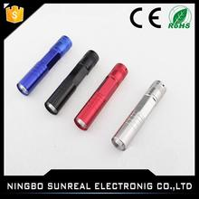 Promotional AA Battery Aluminum Colorful Mini Led Torch Keychain