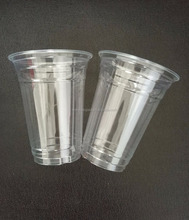 T-PP1- PP 3oz 4oz 6oz 9oz 12oz 16oz logo custom printed disposable transparent plastic cup