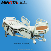 2016 competitive price Five Funtions Electric hospital Bed