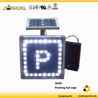 SS20 outdoor auto led parking signal