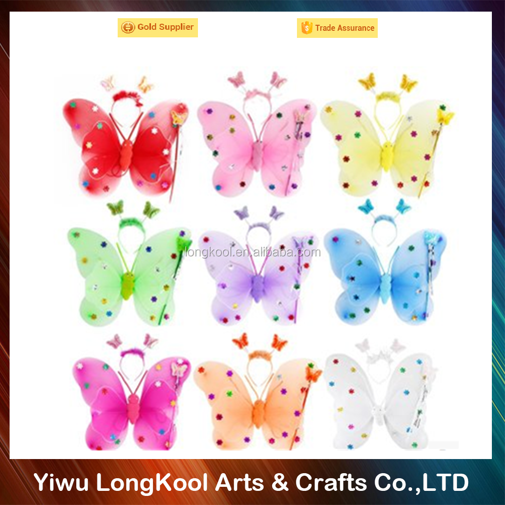 High quality cheap butterfly wings wholesale baby birthday party fairy wings