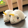 Manufacturer White Cute Indoor Slipper Plush