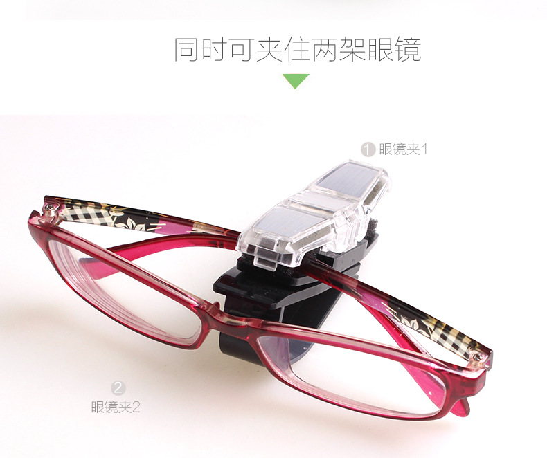 180 Degrees Rotatable Car Auto Vehicle Sun Visor Clip Holder For Double Reading Glasses Sunglasses Eyeglass Pen