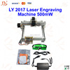 LY 2017 Mini DIY Laser Engraver IC Marking Printer Carving machine